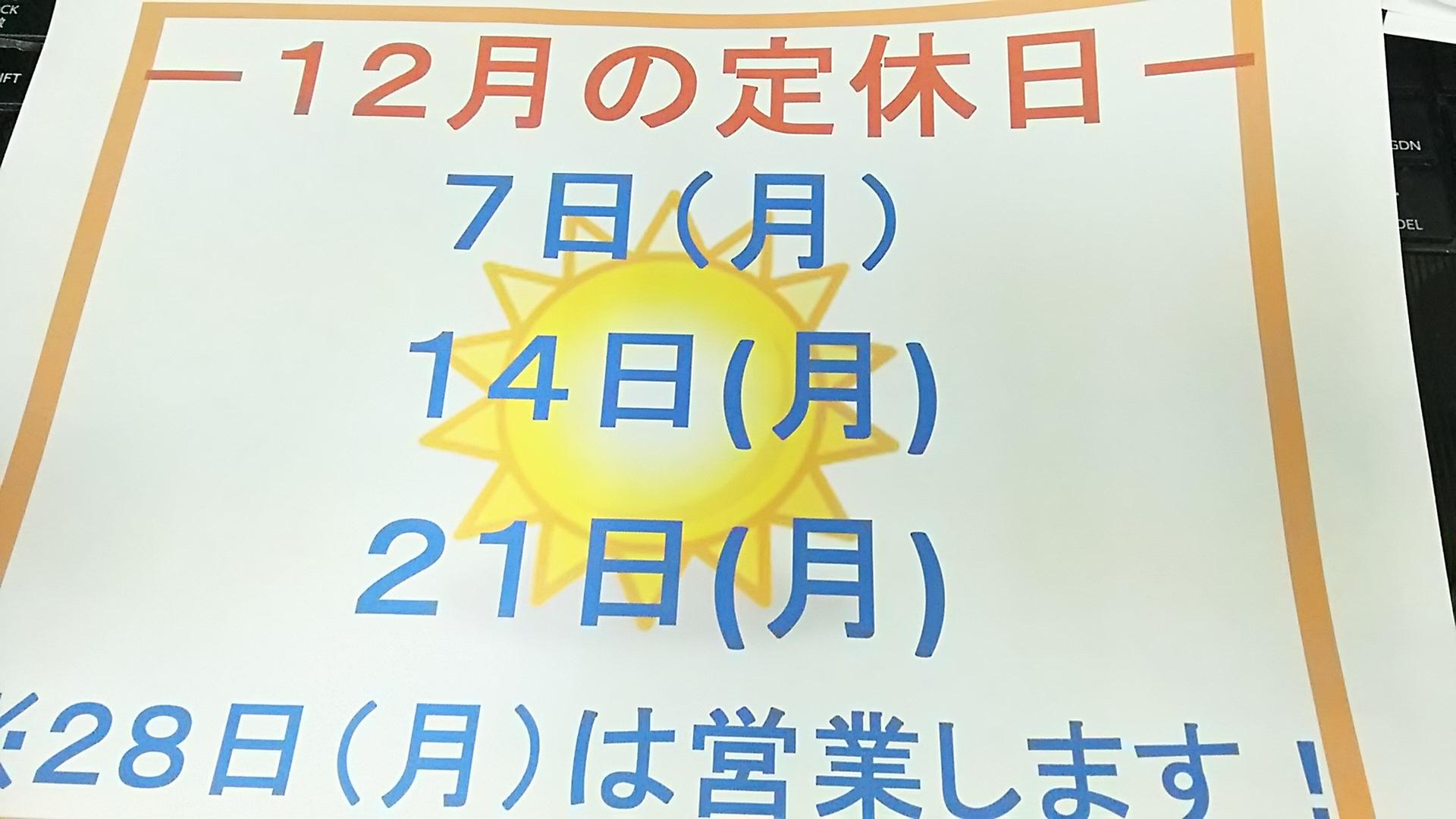 DSC_0824.JPG